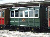 Talyllyn Railway Coach 14 - 2008-06-05.jpg