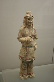 Chinese Armour Wikipedia Great savings & free delivery / collection on many items. chinese armour wikipedia