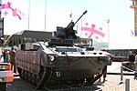 Tbilisi, Georgia — Lazika IFV on military exhibition of Independence day, May 26, 2012 (1).jpg