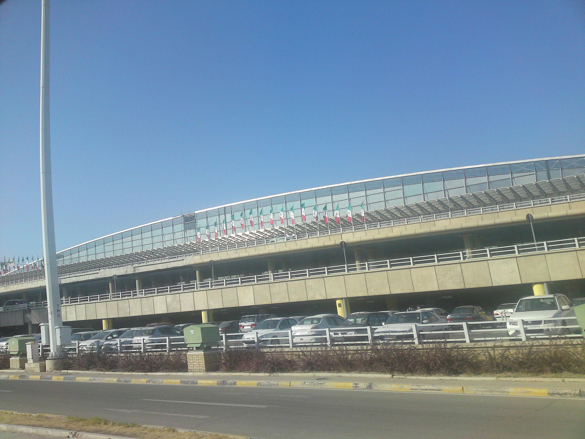 международный аэропорт уфа прилет онлайн