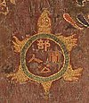 Detail from a 7th-century Japanese textile, depicting a turtle