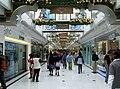 Telford PlazaCorridor.jpg