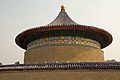 Temple of Heaven 12 (4935049621).jpg