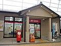 Tenri Oyasato-yakata Post office.jpg