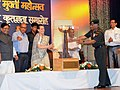 The Chairperson, National Advisory Council, Smt. Sonia Gandhi felicitating the Chief of The Army Staff.jpg