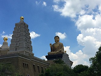 Fo Guang Shan Buddha Museum - Fo Guang Big Buddha with the Stupa of Compassion and Stupa of Wisdom in view