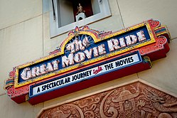 The Great Movie Ride - Disney's Hollywood Studios (5480336421).jpg