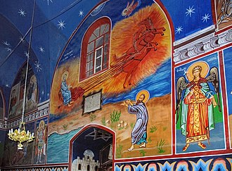 Mar Elias Monastery - Image: The Mar Elias monastery. Elijah being assumed into heaven in a chariot of fire