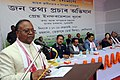 The Minister for Labour and Employment, Revenue and Disaster Management, Assam, Shri Prithibi Majhi addressing at the Public Information Campaign on Bharat Nirman, organized by Press Information Bureau, Guwahati.jpg