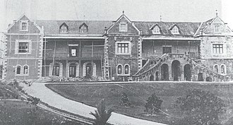 Sarawak State Museum - The museum after its extension in 1911.