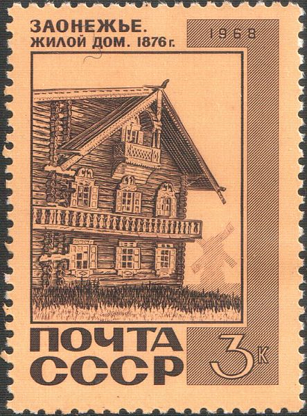 Russian Wikibooks Collection 120