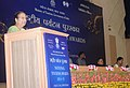 The Speaker, Lok Sabha, Smt. Sumitra Mahajan addressing at the presentation of the National Tourism Awards 2014-15, organised by the Ministry of Tourism, in New Delhi on July 30, 2016.jpg