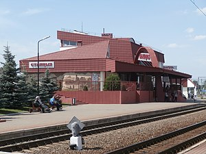 The Station Building of Belarus Station in Zaslawye Zaslavl 25 July 2015.jpg