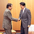 The Union Minister for Railways, Shri Suresh Prabhakar Prabhu meeting the Prime Minister of Japan, Mr. Shinzo Abe, in Japan on September 07, 2015.jpg