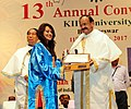 The Vice President, Shri M. Venkaiah Naidu giving away degrees to the Students, at the 13th Annual Convocation of Kalinga Institute of Industrial Technology University, in Bhubaneswar (3).jpg