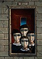 The Weepers (Painting) (3717196583).jpg