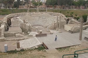 Cairo Opera House - The Roman Amphitheatre, Alexandria district.