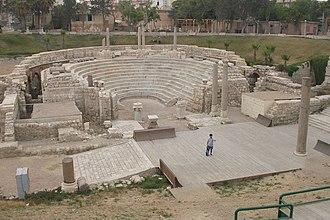 Cairo Opera House - The Roman Amphitheatre, Alexandria district.