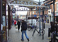 The entrance to Westgate Arcade - geograph.org.uk - 672585.jpg