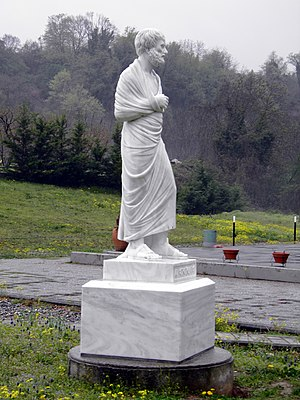 Mieza, Macedonia - Image: The statue of Aristotle near the entrance, The School of Aristotle (The Lyceum) (7263455202)