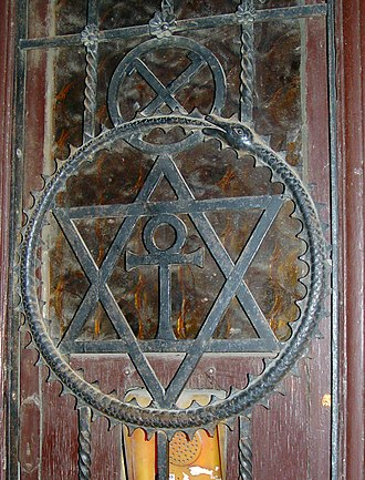 Theosophy (Blavatskian) - The Theosophical seal as door decoration in Budapest, Hungary