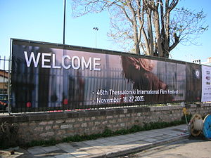 Thessaloniki International Film Festival - Thessaloniki International Film Festival hoarding.