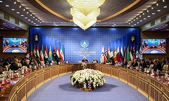 Gas Exporting Countries Forum - Hassan Rouhani chairs the Third GECF summit, 22 May 2015