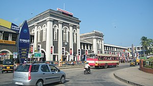 Thiruvananthapuram Central Railway Station.jpg