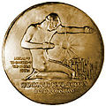Thomas Edison Congressional Gold Medal (reverse).jpg