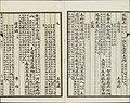 Three Hundred Tang Poems (172).jpg