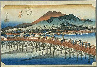 Sanjō Ōhashi - Sanjō Ōhashi in the 1830s, as depicted by Hiroshige in The Fifty-three Stations of the Tōkaidō