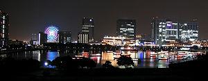 Odaiba - Odaiba at night with Yakatabune boats in the bay foreground