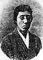 Toko Kimura.jpg