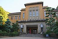 Tokushima prefectural archives03s3872.jpg