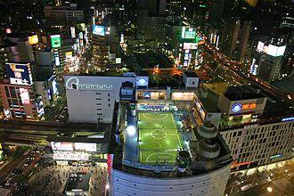 Futsal - Image: Tokyo rooftop football