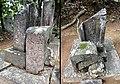 Tomb of wife of Inui Nobutake.jpg
