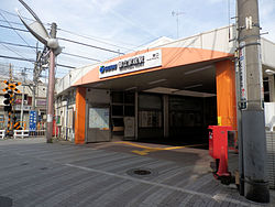 Toritsu-Kasei station south entrance 2013-04-25.JPG