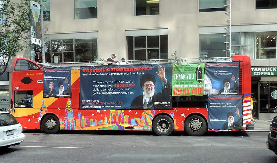 Tour bus on W58 with JCPOA ad jeh