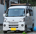 Toyota Pixis Van Cruse S331M.JPG