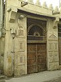 Traditional Bahrain door.jpg