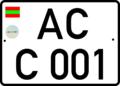 Transnistria trailer license plate.png