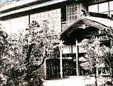 Perjanjian Shimonoseki