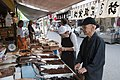 Tsukiji Fish Market, Tokyo (6290105350).jpg