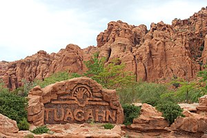 Tuacahn - Image: Tuacahn Fountain Sign