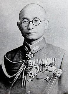 Masanobu Tsuji