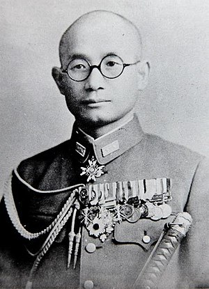Masanobu Tsuji - Image: Tuji Masanobu