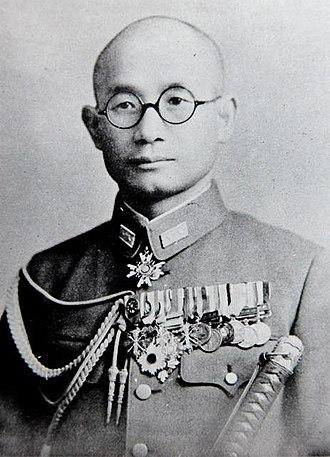Sook Ching - Masanobu Tsuji
