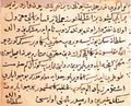 Turhan Hatice Sultan'dan Gürcü Mehmed Pasa'ya..png
