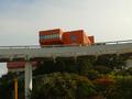 Tuxtla Gutiérrez - Camino Real Perspectiva.png