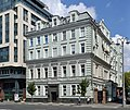 Tverskaya Street 22a, Moscow – House of Economist 2.jpg